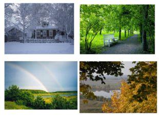 Стихи Сергея Есенина, как яркие самоцветы светятся всеми красками русской зем