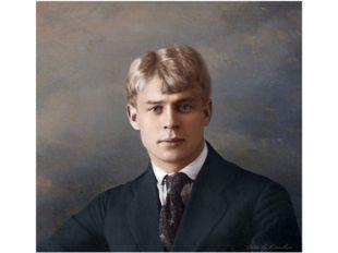 Есенин прожил короткую жизнь всего 30 лет. Но стихи, которые он написал, любя