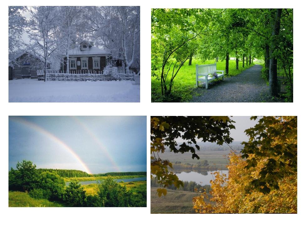 Стихи Сергея Есенина, как яркие самоцветы светятся всеми красками русской зем...