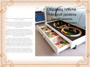 Ящики для хранения можно сделать самим, вместе с детьми. Сделать бирки, напи