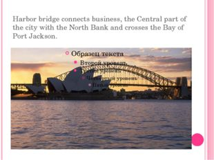 Harbor bridge connects business, the Central part of the city with the North