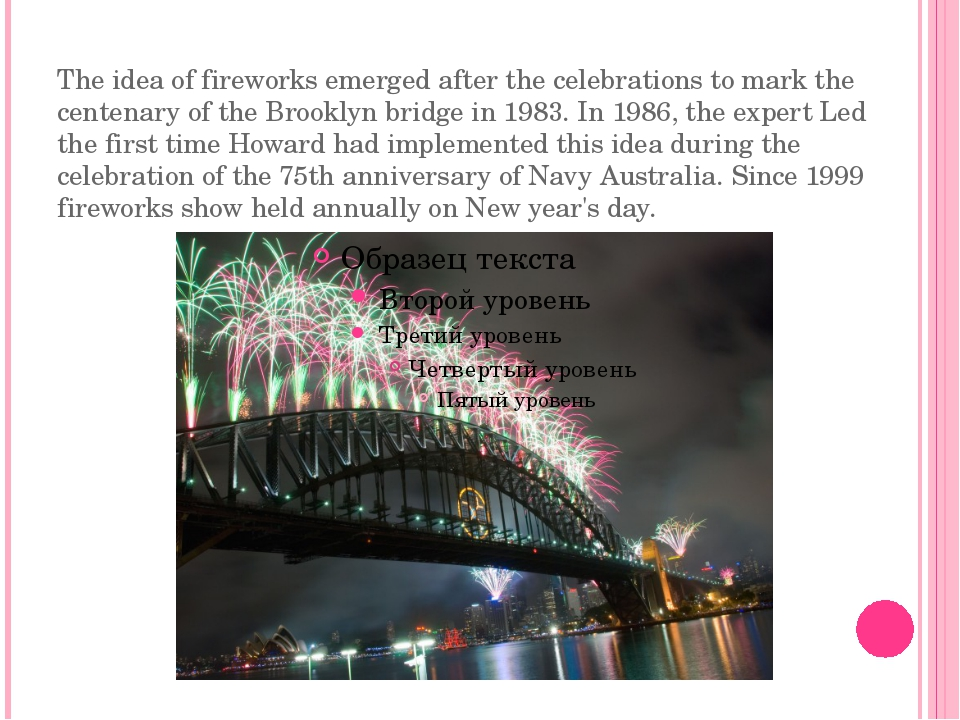 The idea of fireworks emerged after the celebrations to mark the centenary of...