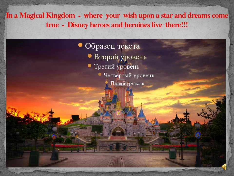 In a Magical Kingdom - where your wish upon a star and dreams come true - Dis...