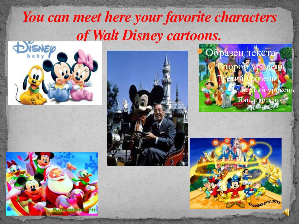 You can meet here your favorite characters of Walt Disney cartoons.