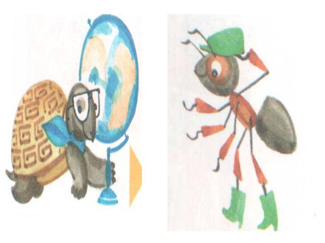 картинка муравья вопросика из учебника окружающий мир слушать онлайн скачать