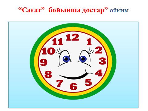hello_html_m8d64e4a.png