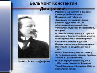 Хармс( Ювачёв) Даниил Иванович Даниил Ювачёв родился 17 (30) декабря 1905 год