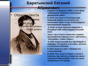 Цветаева Марина Ивановна Марина Цветаева родилась 26 сентября 1892 года в Мос