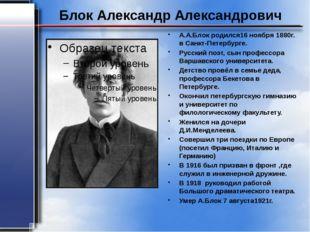 Шварц Евгений Львович Евгений Львович Шварц родился в Казани, 9 октября 1896г