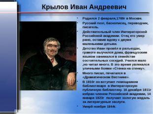 Мамин-Сибиряк Дмитрий Наркисович Родился 25 октября 1852г в посёлке Висим Пер