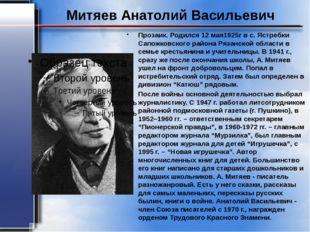 Список используемых Интернет - ресурсов http://ru.wikipedia.org/wiki/Лермонто