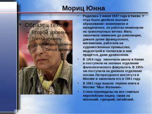 Список используемых Интернет - ресурсов http://ru.wikipedia.org/wiki/Свифт,_Д