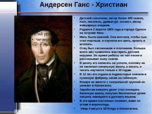 Толстой Лев Николаевич Родился 28 августа 1828 года в Крапивенском уезде Туль