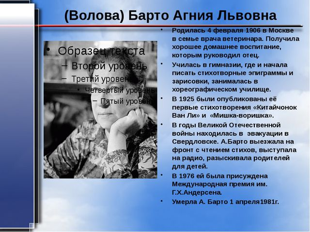 Фет(Шеншин) Афанасий Афанасьевич Родился в семье помещика Шеншина, 23 ноября...