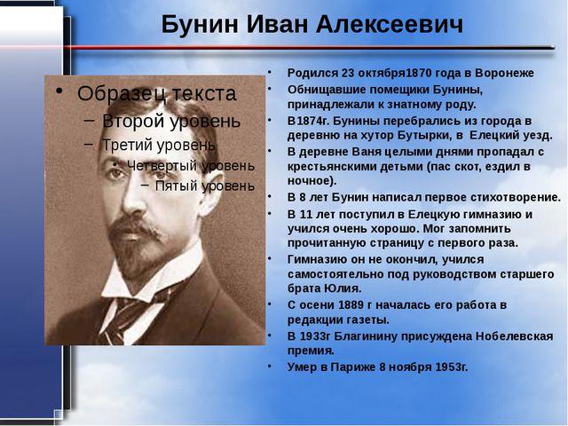 Радонежский Сергий (Варфоломей) Сергий Радонежский (в миру Варфоломей) - свят...