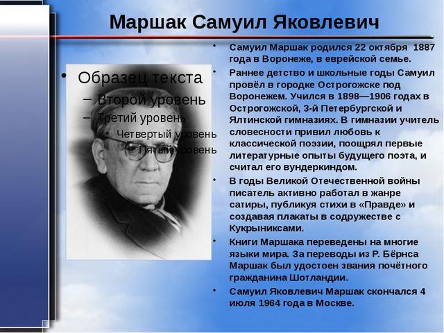 Список используемых Интернет - ресурсов http://ru.wikipedia.org/wiki/Драгунск...