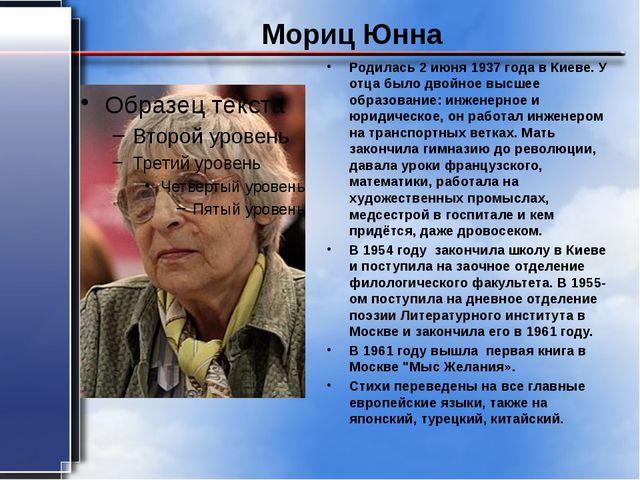 Список используемых Интернет - ресурсов http://ru.wikipedia.org/wiki/Свифт,_Д...