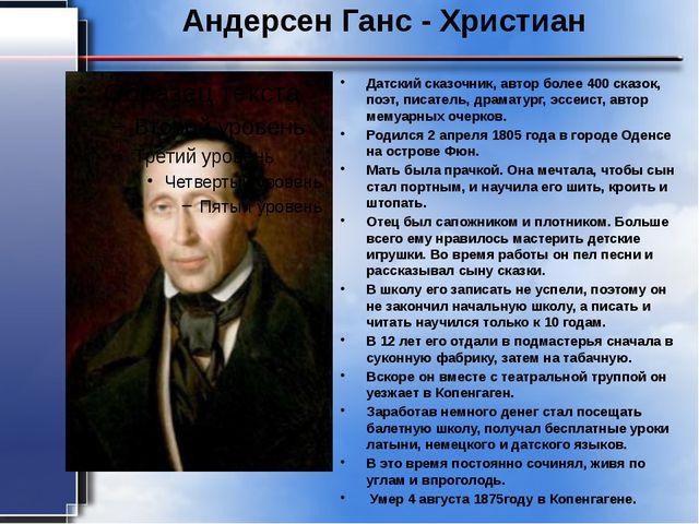 Толстой Лев Николаевич Родился 28 августа 1828 года в Крапивенском уезде Туль...