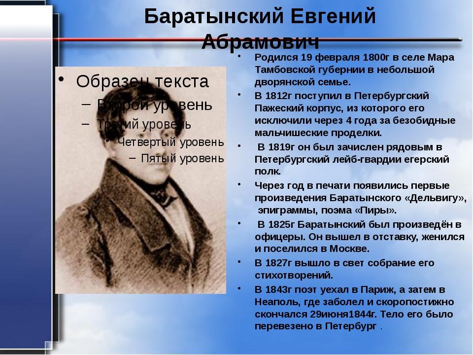 Цветаева Марина Ивановна Марина Цветаева родилась 26 сентября 1892 года в Мос...