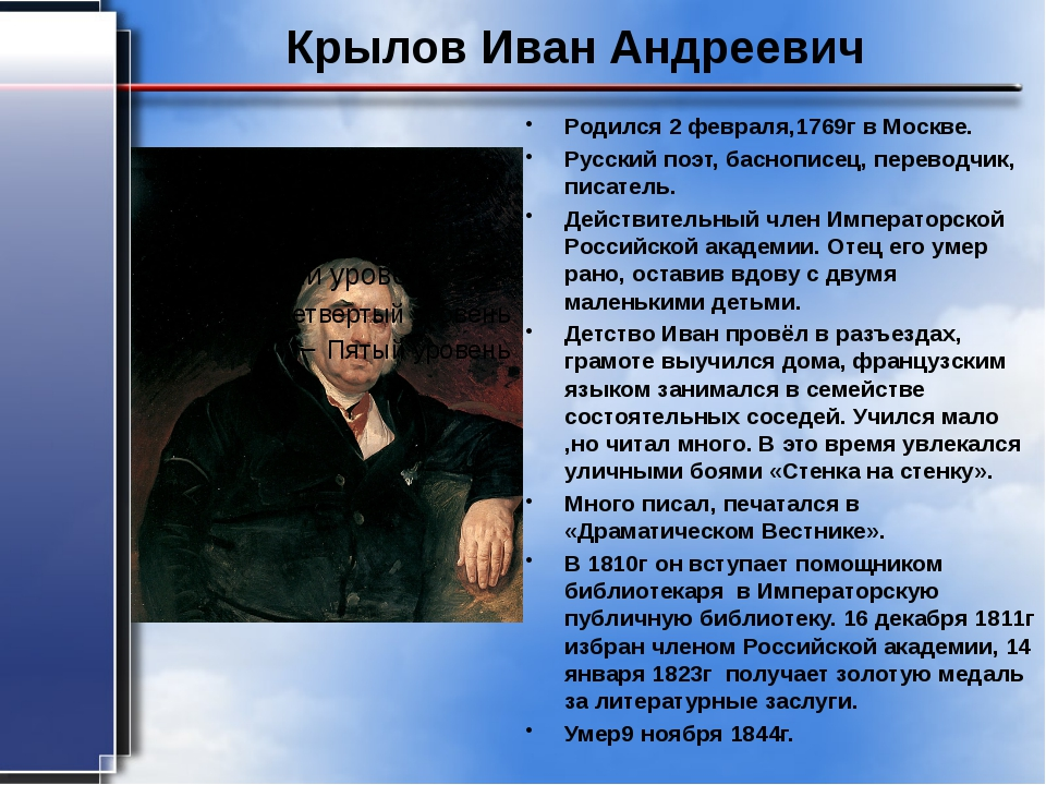 Мамин-Сибиряк Дмитрий Наркисович Родился 25 октября 1852г в посёлке Висим Пер...