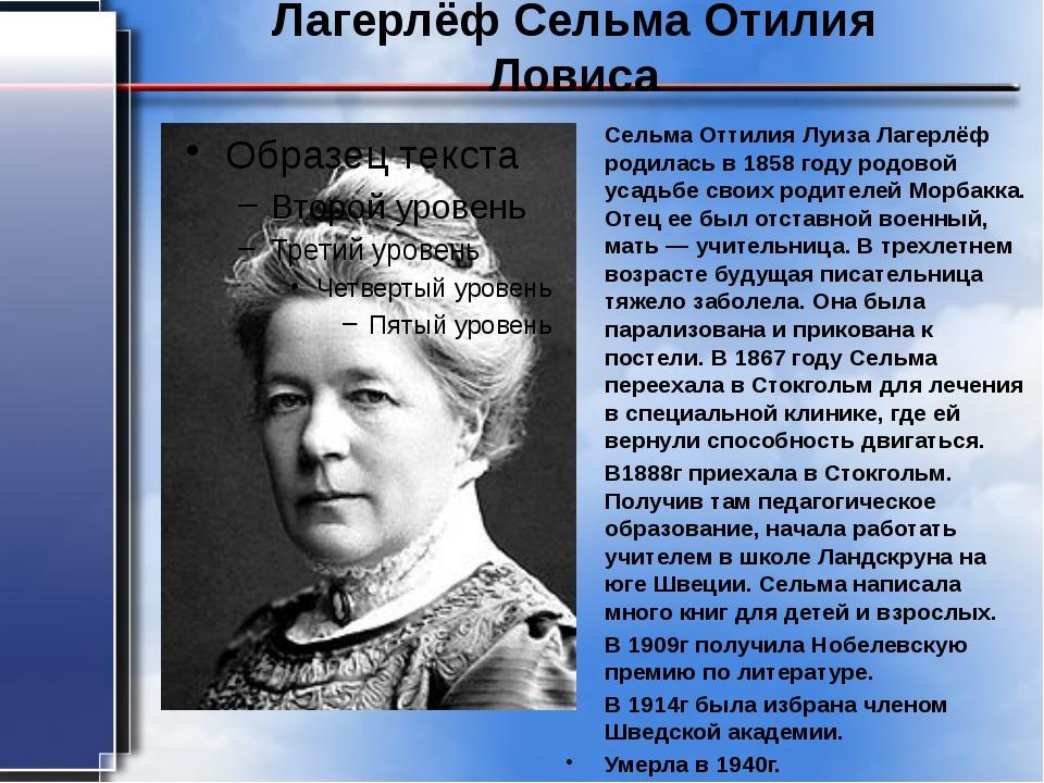 Митяев Анатолий Васильевич Прозаик. Родился 12 мая1925г в с. Ястребки Сапожко...