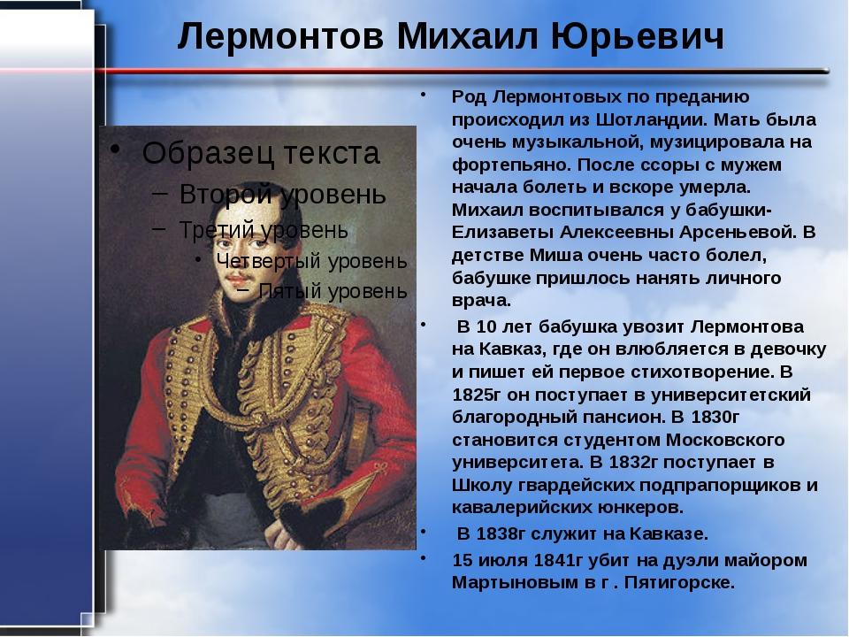 Мориц Юнна Родилась 2 июня 1937 года в Киеве. У отца было двойное высшее обра...