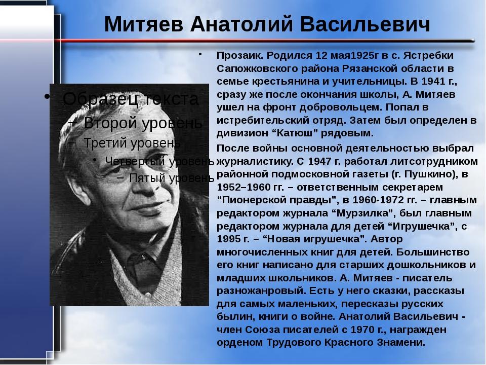 Список используемых Интернет - ресурсов http://ru.wikipedia.org/wiki/Лермонто...