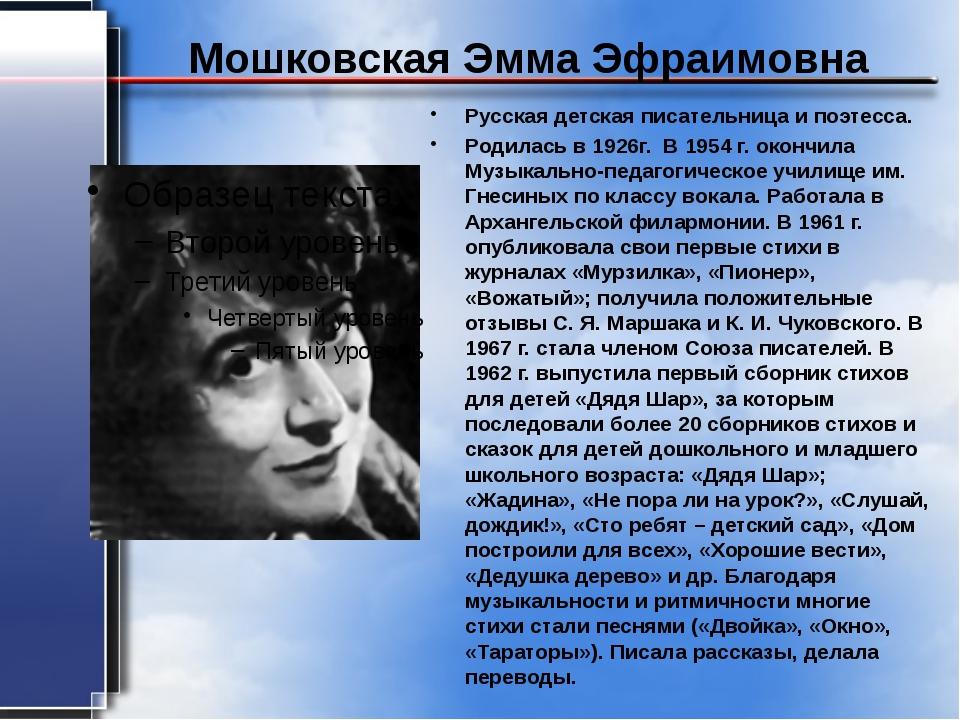 Об авторе. Ермилина Ольга Генриховна. E-mail. Olga_ermilina@bk.ru