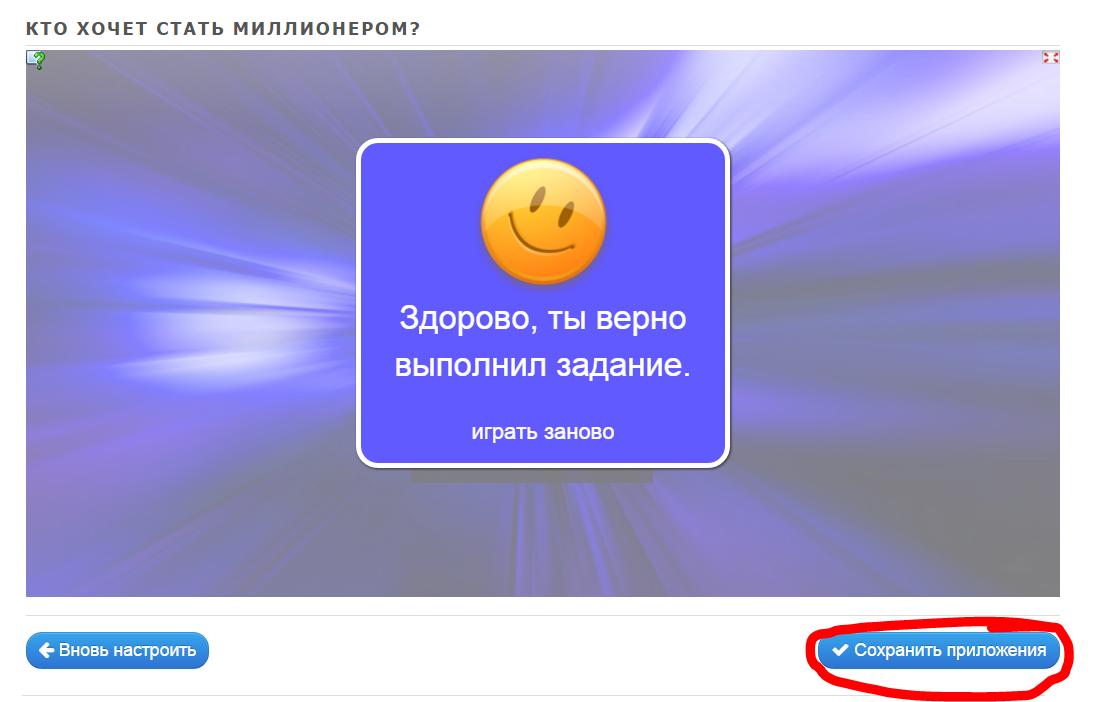 C:\Users\123\Desktop\10.PNG