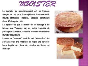 Le munster ou munster-géromé est un fromage français de l'est de la France (A