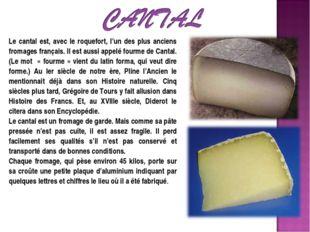 Le cantal est, avec le roquefort, l'un des plus anciens fromages français. Il