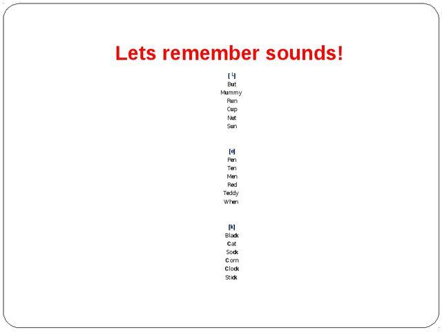 Lets remember sounds! [ʌ] But Mummy Run Cup Nut Sun [e] Pen Ten Men Red Teddy...