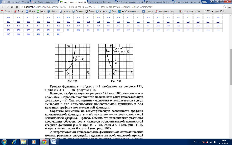 hello_html_m2253b44f.png