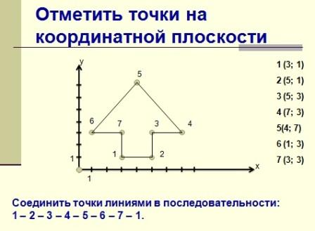 hello_html_38c10430.jpg