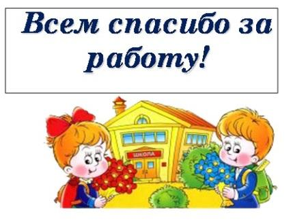 hello_html_m42e53660.jpg