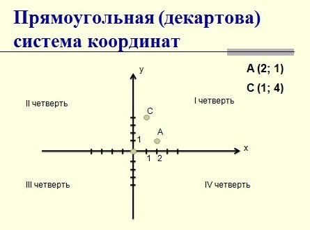 hello_html_m63634eef.jpg
