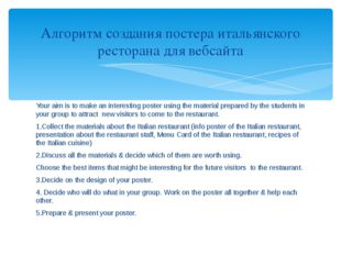 Your aim is to make an interesting poster using the material prepared by the