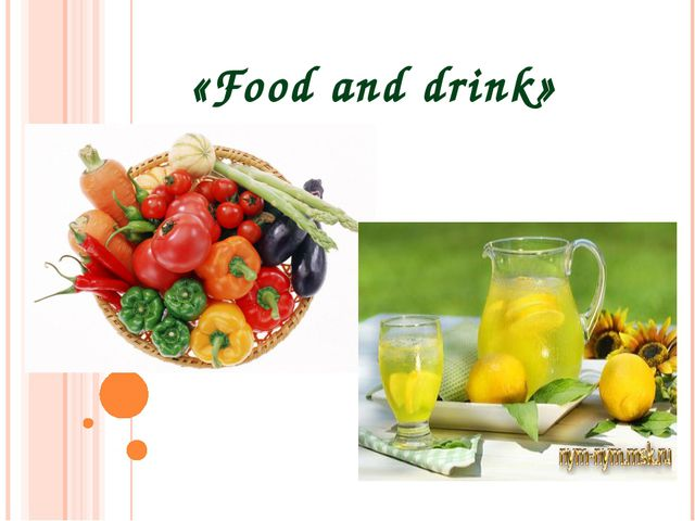 «Food and drink»