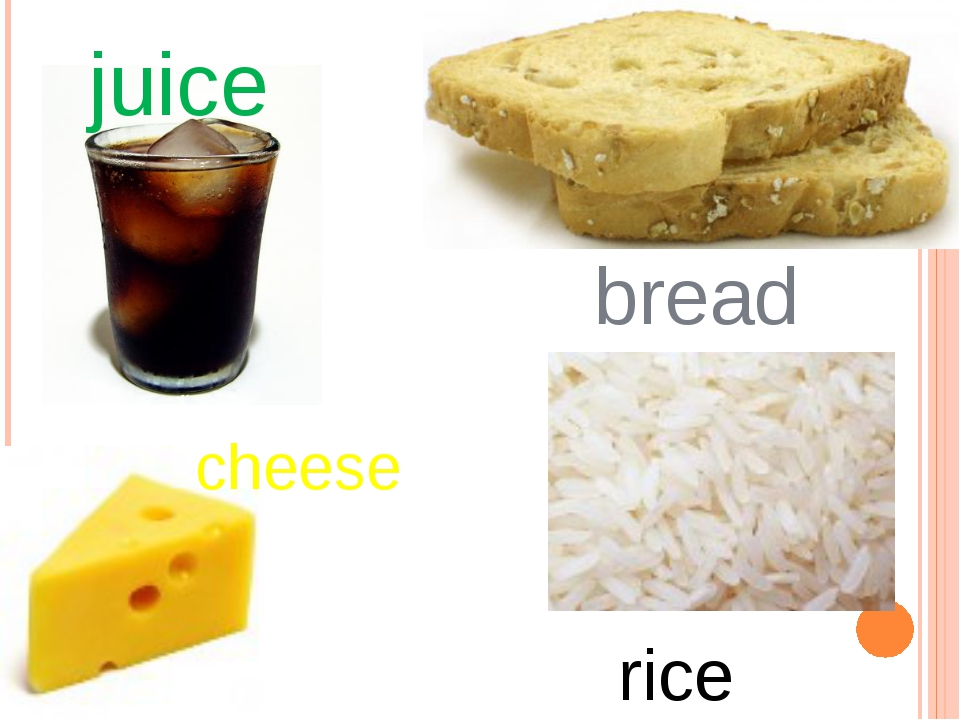 juice bread cheese rice