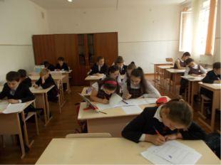 Фотографии за учебный период 1-4 класс.