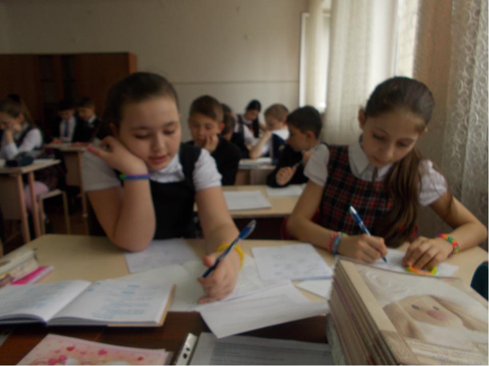 Что же с нами было в начальной школе?…