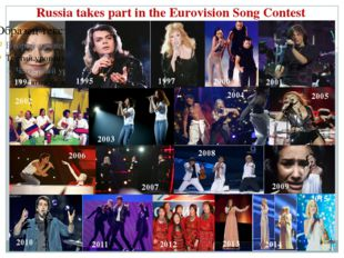 Russia takes part in the Eurovision Song Contest 1994 1995 1997 2000 2001 200