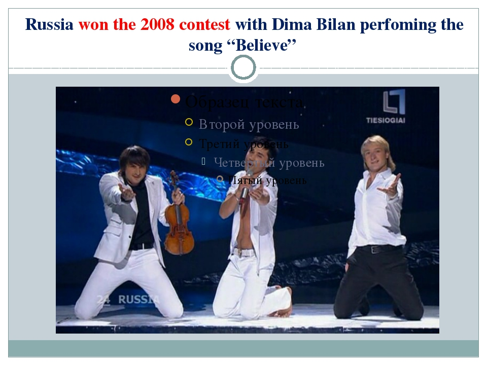 "Russia won the 2008 contest with Dima Bilan perfoming the song ""Believe"""