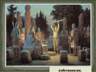 Обряды совершались в священных рощах, у священных дубов, где стояли идолы (ст