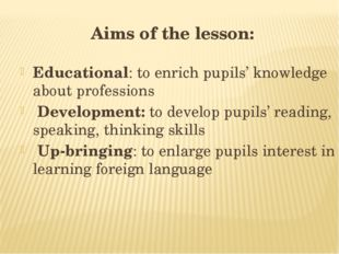 Aims of the lesson: Educational: to enrich pupils' knowledge about profession