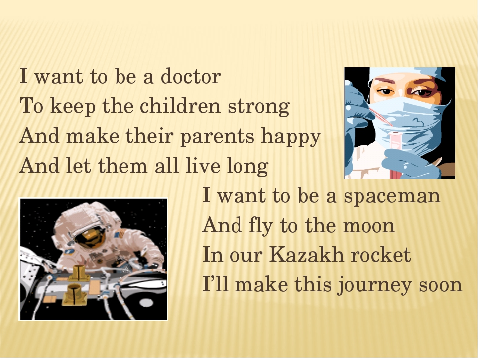 I want to be a doctor To keep the children strong And make their parents happ...