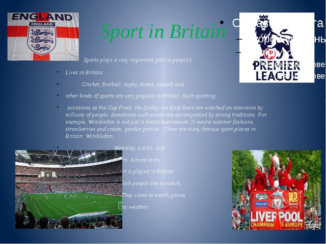 Sport in Britain Sports plays a very important part in people's Lives in Brit...