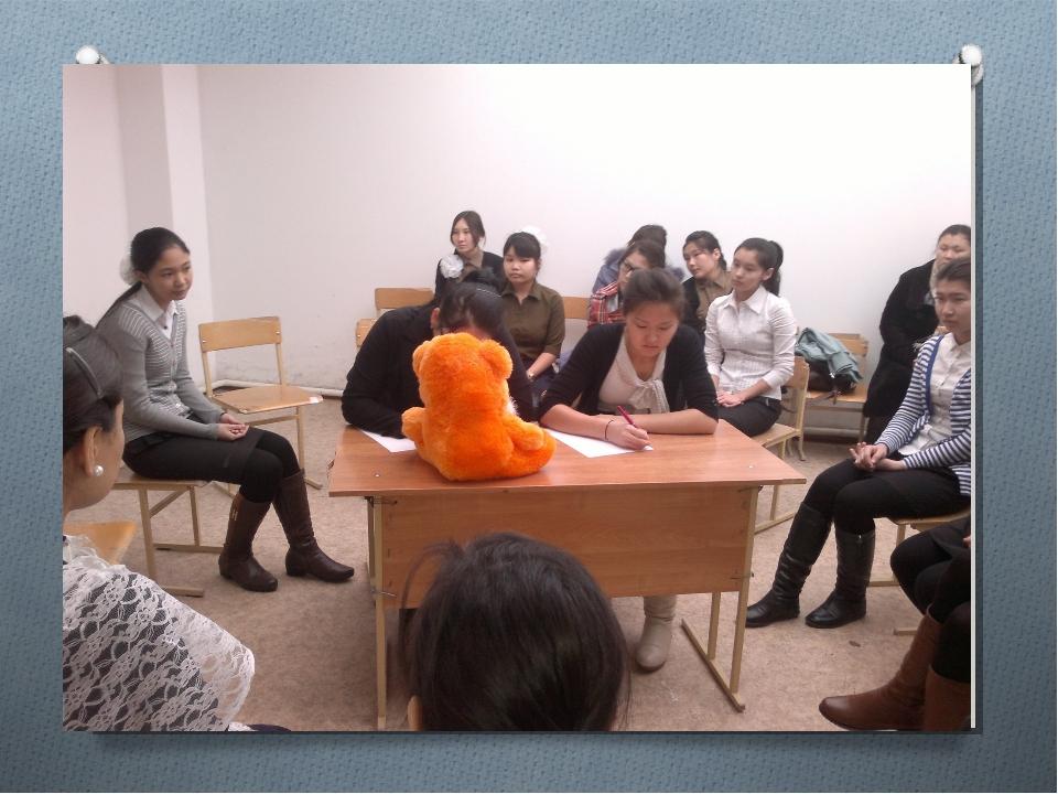 Жаттығу «Жылдамдық»  Мақсаты: оқушылардың жылдамдық реакциясын дамыту. Нұс...