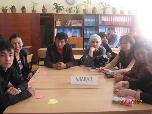http://s003.radikal.ru/i201/1304/96/11712e3b729a.jpg