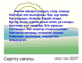 http://tak-to-ent.net/images/003.png